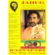 JAHUG (RASTAFARI,The way Forward) Vol.6