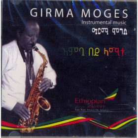 Embua Bey Lamitu (Vol.2)