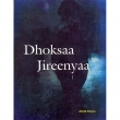 Dhoksaa Jireenyaa