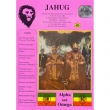 JAHUG (Alpha and Omega) Vol.5