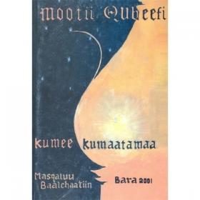 Mootii Qubeefi (Kumee Kumaatamaa)