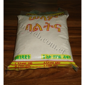 Porridge Flour (Yegenfo E'hil)