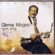 Girma Moges