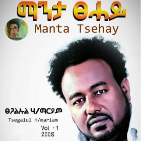 Manta Tsehay