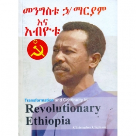 Mengistu Hailemariam Ena Abiyotu (Transformation and Continuity in Revolutionary Ethiopia)