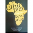 The Ethiopian Revolution (War in the Horn of Africa)