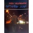 Simintegnaw Gagagata (Two Books in one Binding)