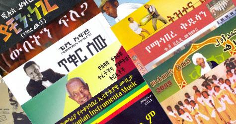 Mereb shop - Online Shopping for Ethiopian Books, Music